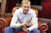 Court seized securities, equity rights of Kurchenko's media holding