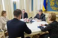 Poroshenko introduces bill on inclusive education