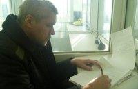 Another Ukrainian political prisoner in Russia goes on hunger strike