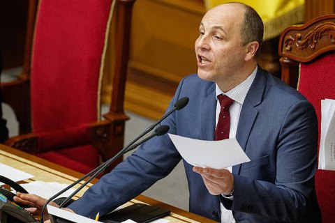 Speaker: Rada cannot consider two of three of protesters' requirements