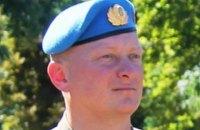 Ukrainian Navy's marine commander appointed