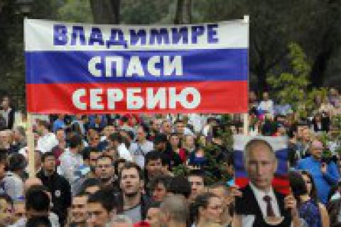 Serbian nationalists on Moscow's service