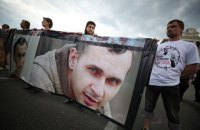 Ukrainian Foreign Ministry demands Sentsov's release
