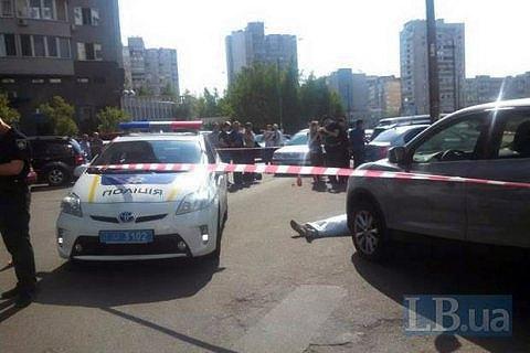 Five held in murder of Ukrspyrt's ex-CEO