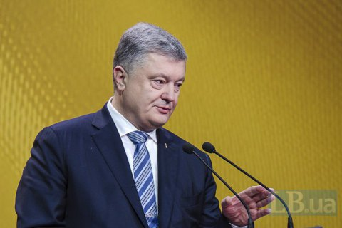 Poroshenko: No need for army mobilization