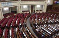 Parliament to convene on 3 September – Herus