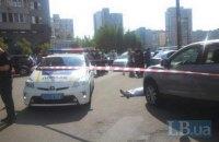 Former Ukrspyrt chief killed in Kyiv