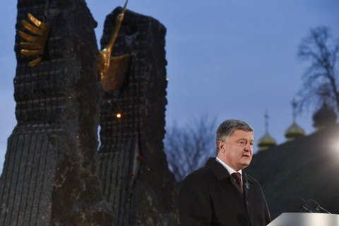 Ukraine seeks international recognition of Holodomor as genocide