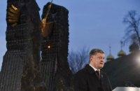 Ukraine seeks international recognition of Holodomor as genocide