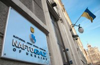 Naftogaz sues Cabinet of Ministers for 6.6bn hryvnyas