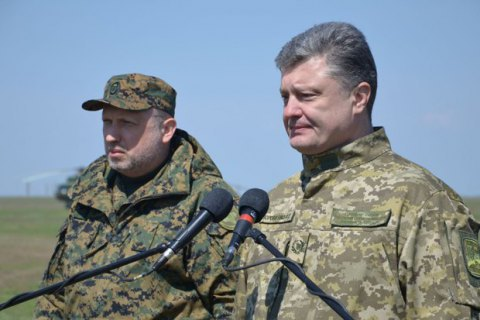 Poroshenko apologises for promising quick end to ATO