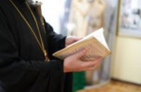 Propaganda war against Ukraine's aspirations to gain Tomos on autocephaly