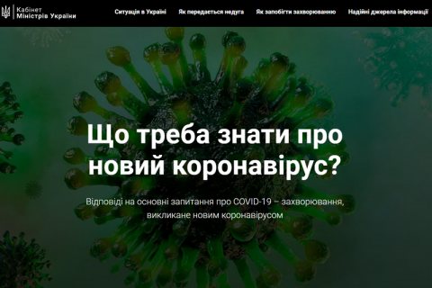 Government launches website about coronavirus