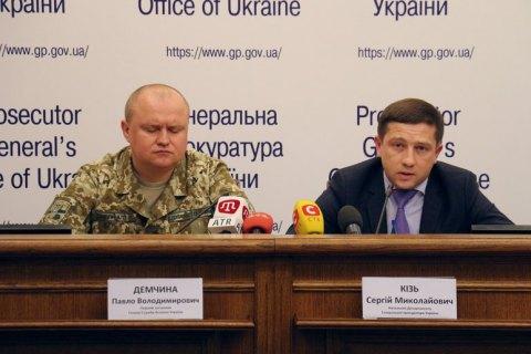 SBU busts Ukrainian wing of Russian drugs syndicate