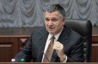Ukraine to regain control over borders in Donbas already in 2017, says minister