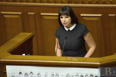 Savchenko said incited ATO troops to abandon positions, go to Kyiv