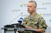 Five Ukrainian servicemen wounded in Donbas last day