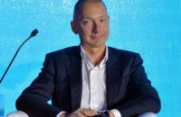 Boris Lozhkin removed from National Investment Council