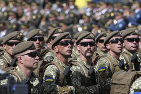 Ukraine to boost defence budget to 83.3bn hryvnyas