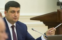 Groysman: e-procurement saboteurs in for axe