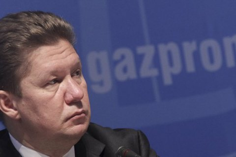 Naftogaz-Gaprom talks on termination of contracts said in vain