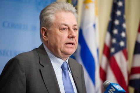 Ukraine ambassador presents credentials to US president
