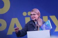 "Tymoshenko, Sadovyy meet to ""coordinate"" efforts"