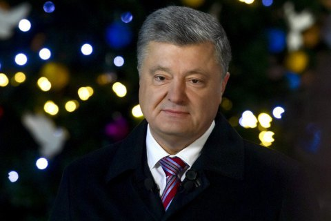 "Poroshenko in New Year address: ""The worst is behind"""