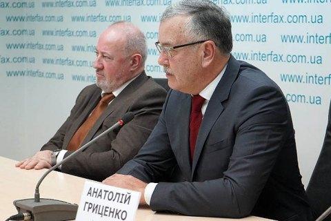 MP Chumak to head Hrytsenko's presidential campaign HQ