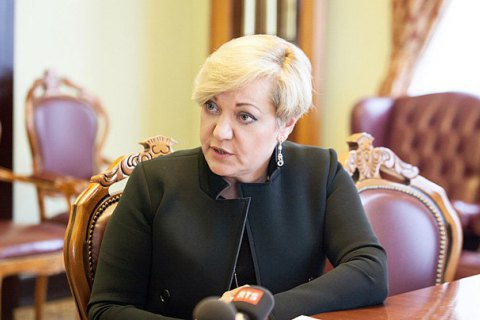 NBU governor said bows out (updated)