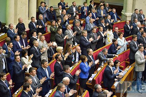 Ukrainian parliament gives extra 7bn hryvnyas for defence, security
