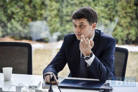 """Zelenskyy HQ says """"no possibility"""" to stop war in Donbas now"""