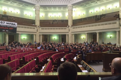 Two factions agree composition of new Ukrainian cabinet