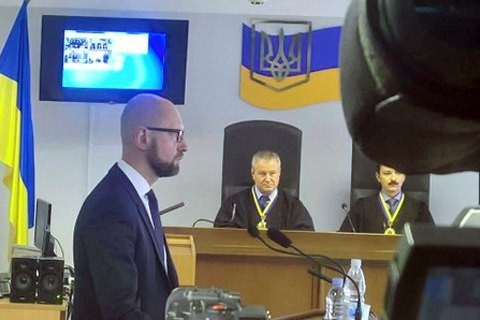 Yatseniuk gives testimony against Yanukovych