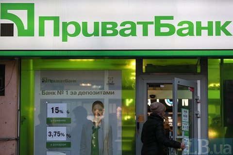 Forensic audit reveals 5.5bn dollar fraud at Privatbank before 2016