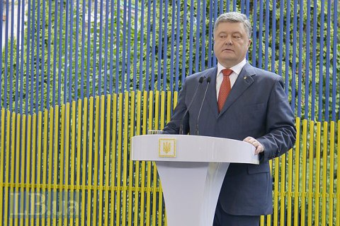 President: Ukraine expects EU tranche, visa-free status in weeks