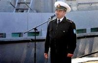 Ukrainian fleet staff commander reportedly suspended