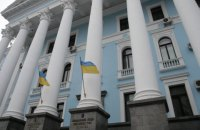 Defence, ATO ministries' state secretaries selected