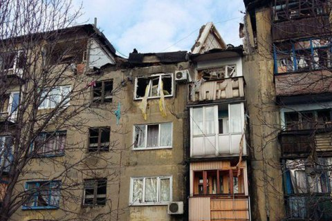 Household gas blast kills two in Donetsk Region