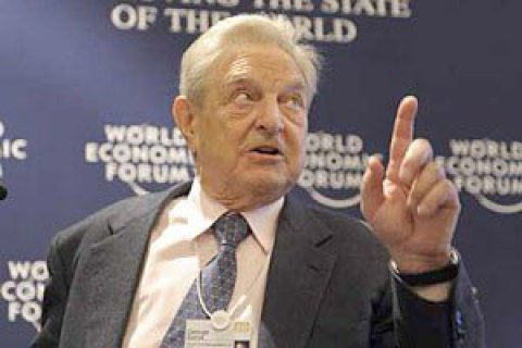 "George Soros describes Ukraine as ""EU's greatest asset"""