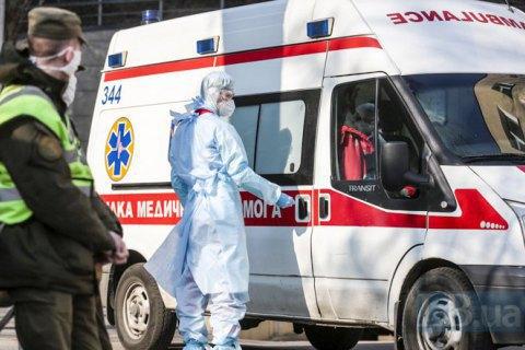 Kyiv reports first coronavirus death