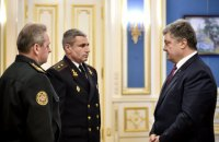 President appoints acting Ukrainian Navy commander
