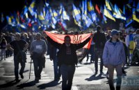 Ukraine marks Day of Defender, Insurgent Army creation