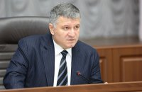 Minister: National Guard should be ready to take control over Donbas