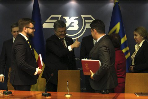Ukrainian railway, General Electric sign $1bn deal