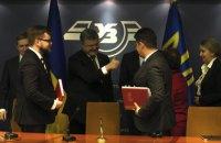 Ukrainian railway, General Electric sign $1bn deal