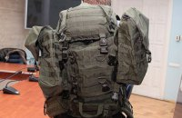 Three detained in NABU tactical backpacks probe
