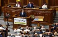 Ukrainian president: No special status for Donbas until terms met