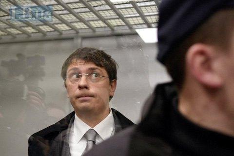 Extradited Ukrainian ex-MP put into custody