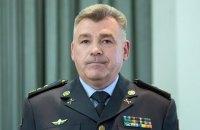 State Border Service chief dismissed